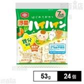 野菜ハイハイン 53g