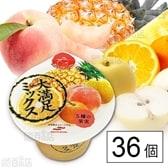 セット665:大満足ミックス 5種の果実