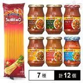 SANREMOスパゲッティ/アンナマンマ  6種ソース食べ比べセット