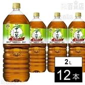 【機能性表示食品】十六茶プラス3つのはたらき PET2L