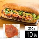 【10袋】スモークシルバーサーモンスライス200g