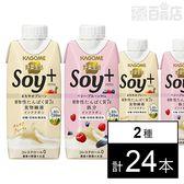 野菜生活 Soy+ まろやかプレーン/ベリー・プルーンMix 330ml