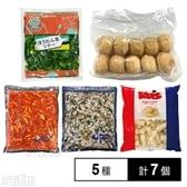 【5種7個】冷凍食品バラエティセット ミニバンズプレーン 10個入3個/冷凍マッシュポテト 1kg1個/Oh!dish ほうれん草ソテー 500g1個/山海キムチ 1kg1個/えりんぎわさび 1kg1