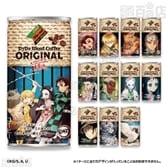 【計60本】<鬼滅の刃コラボ>ダイドーブレンド ブレンドコーヒーオリジナル 185g