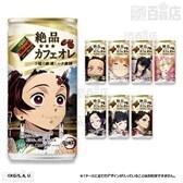 【計30本】<鬼滅の刃コラボ>ダイドーブレンド 絶品カフェオレ 185g