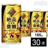 【予約受注受付中】【10月5日販売開始】【計30本】ダイドーブレンド 絶品微糖 185g