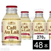AROMA EXPRESS CAFÉ Cafe Au Lait 270g