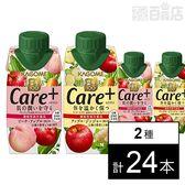 【計24本】カゴメ YSCare+ピーチ・アップルmix/YSCare+アップル・ジンジャー