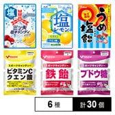 [計30個]キャンディー6種セット