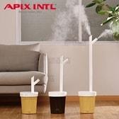 APIX(アピックス)/超音波式アロマ加湿器 ブランチ (ナチュラルイエロー)/AHD-080YL