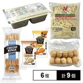 【6種計9個】冷凍食品アメリカンセット