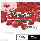 【20袋】ストロベリー