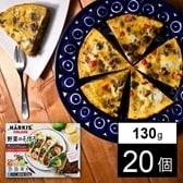 【20個】ひかり味噌 HARKIS FINLAND 野菜のそぼろ メキシカン 130g