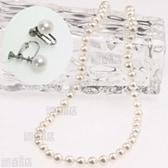 本真珠ネックレス&イヤリングセット 大粒7.5~8mmゆとり50cm 豪華2点セット