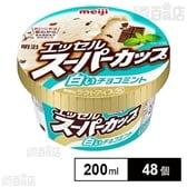 【48個】明治 エッセルスーパーカップ 白いチョコミント