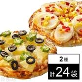 【各12袋】ヴィーガンピザ パイナップル姫の恋 190g×2枚入/白い国のポテト  200g×2枚入