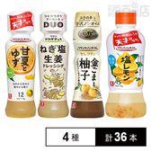 リケンのドレッシング(金ごまと柚子/塩レモン/甘夏とゆず/ねぎ塩生姜)
