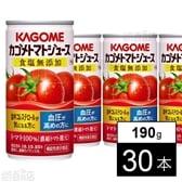 カゴメトマトジュース食塩無添加 190g