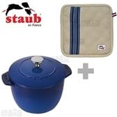 staub(ストウブ)/ラ ・ココット de GOHAN M (Mサイズ:16cm/ロイヤルブルー) ※国内正規品 + ポットホルダーセット