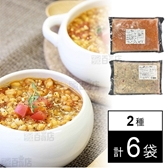 【2種計6袋】雑穀の彩りサラダ/雑穀のリゾット