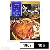 選ばれし人気店 <チーズとろける欧風ビーフカレー>