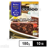 選ばれし人気店 <黒胡麻香る黒担々カレー>