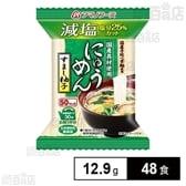 アマノフーズ にゅうめん 減塩すまし柚子 12.9g