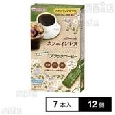 ママスタイル ブラックコーヒー5g×7本