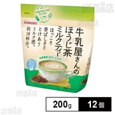 牛乳屋ほうじ茶ミルクティー200g(約18杯)
