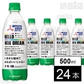 三ツ矢サイダー Hello New Dream. 特別限定パッケージ 500ml