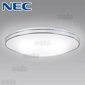 【~8畳用】NEC/LEDシーリングライト(調光・調色タイプ)/HLDC08232