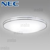 【~12畳用】NEC/LEDシーリングライト(調光・調色タイプ)/HLDC12232