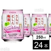 チョーヤ さらりとした梅酒スパークリン 缶 250ml