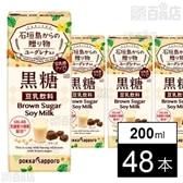 黒糖豆乳飲料 ユーグレナ入りA 200ml紙