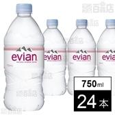 エビアン 750ml