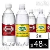 ウィルキンソン タンサン PET500ml/ウィルキンソン タンサン グレープフルーツ PET500mll