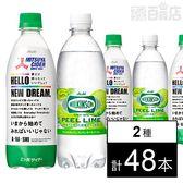三ツ矢サイダー Hello New Dream. 特別限定パッケージ 500ml/ウィルキンソンピールライム PET490ml