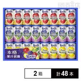 「Welch's」ギフト ASP3