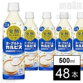 発酵BLEND「ヨーグルト&『カルピス』」 PET 500ml