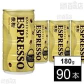 TULLY'S COFFEE BARISTA'S ESPRESSO 180g