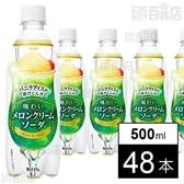 「味わいメロンクリームソーダ」PET 500ml