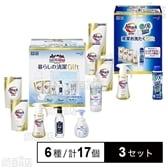 清潔お洗たくギフト K・WCー30/暮らしの清潔ギフト K・LCー30