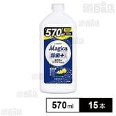 CHARMY Magica 除菌+ レモンピール詰替え 570ml