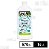 CHARMY Magica 速乾+ シトラスミントの香り 詰替え 570ml