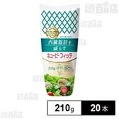 【機能性表示食品】キユーピー フィッテ 210g