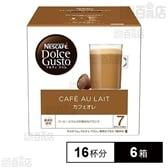 【96杯】ネスカフェ ドルチェ グスト 専用カプセル カフェオレ 16P