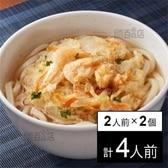 【冷凍】2人前×2個 ミールキット 富山県産白えびかき揚げうどん タイヘイ