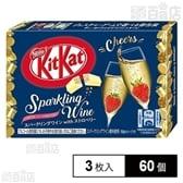 【60個】キットカットミニ スパークリングワイン withストロベリー 3枚入