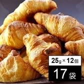 フランス産冷凍クロワッサン 25g×12個入