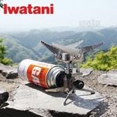 Iwatani(イワタニ)/カセットガス ジュニアコンパクトバーナー (専用ハードケース付/屋外専用)/CB-JCB